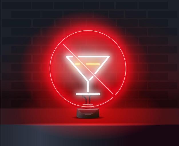 알코올 금지 네온 아이콘입니다. 깨진 마티니 잔으로 네온 스타일로 만든 음주 또는 알코올 금지 표지판
