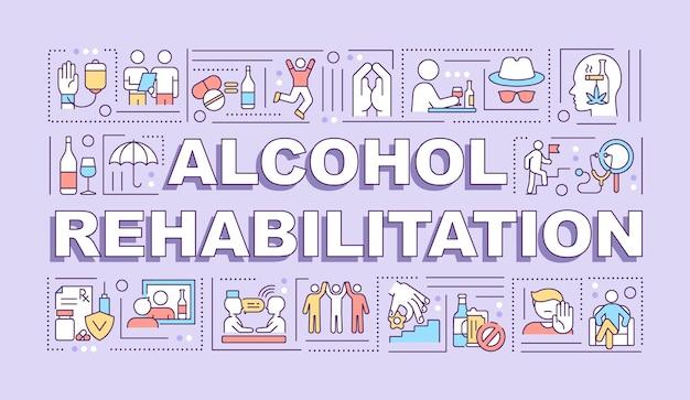 Баннер концепции слова реабилитации алкоголя