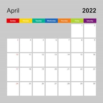 2022年4月のカレンダーページ、カラフルなデザインのウォールプランナー。週は日曜日に始まります。