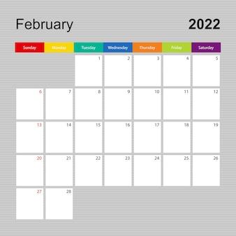 2022年2月のカレンダーページ、カラフルなデザインのウォールプランナー。週は日曜日に始まります。
