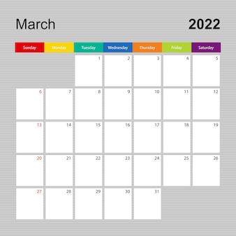 2022年3月のカレンダーページ、カラフルなデザインのウォールプランナー。週は日曜日に始まります。