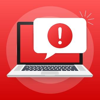 경고 메시지 노트북 알림. 위험 오류 경고, 랩탑 바이러스 문제 또는 안전하지 않은 메시징 스팸 문제 알림.