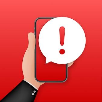 경고 메시지 모바일 알림. 위험 오류 경고, 스마트 폰 바이러스 문제 또는 안전하지 않은 메시징 스팸 문제 알림. 삽화. 프리미엄 벡터