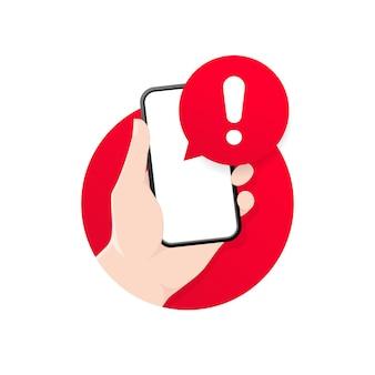 경고 메시지 모바일 알림. 위험 오류 경고, 스마트폰 바이러스 문제 또는 안전하지 않은 메시징 스팸 문제 알림이 전화 화면에 표시되고 스패머 경고 평면 벡터 그림이 표시됩니다.