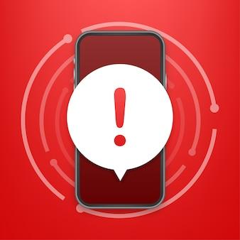 Иллюстрация мобильного уведомления с предупреждением