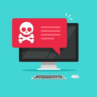 데스크톱 컴퓨터 벡터 평면 만화에 경고 알림 또는 사기 인터넷 오류