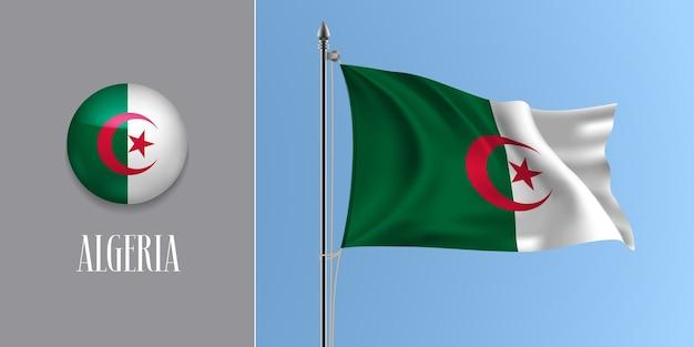 Алжир развевается флагом на флагштоке и круглой иллюстрации значка