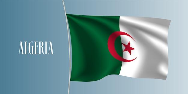 Развевающийся флаг алжира