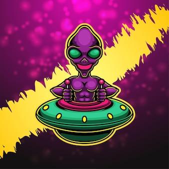 Alien esport mascot logo design