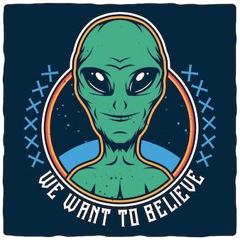 외계인 머리