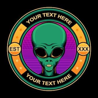 외계인 아이콘 로고
