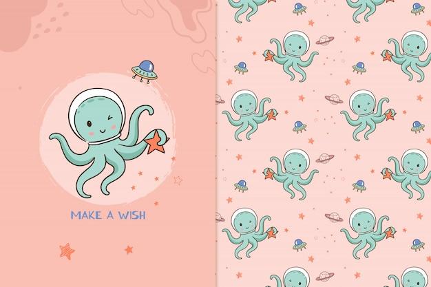 Alien octopus pattern