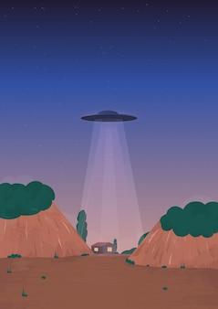 Прибытие инопланетного корабля. нло на горизонте, над домом. мультфильм стиль иллюстрации.