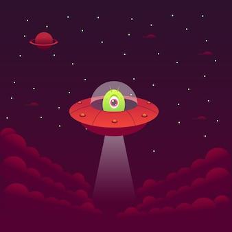 エイリアンの宇宙船