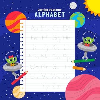 エイリアンと惑星のアルファベット追跡テンプレート