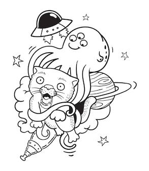 Aliens catch cat  doodle