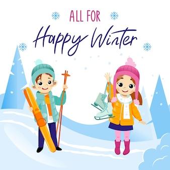 白い背景に幸せな冬の書き込みのためのすべて。プラカードの漫画フラットベクトルイラスト。カラフルなコミックの男の子と女の子のキャラクターが笑顔で、スキーとスケートを持っています。冬のアクティビティとレジャー。