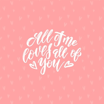 All of me loves all of you - happy valentines day card. valentine background.