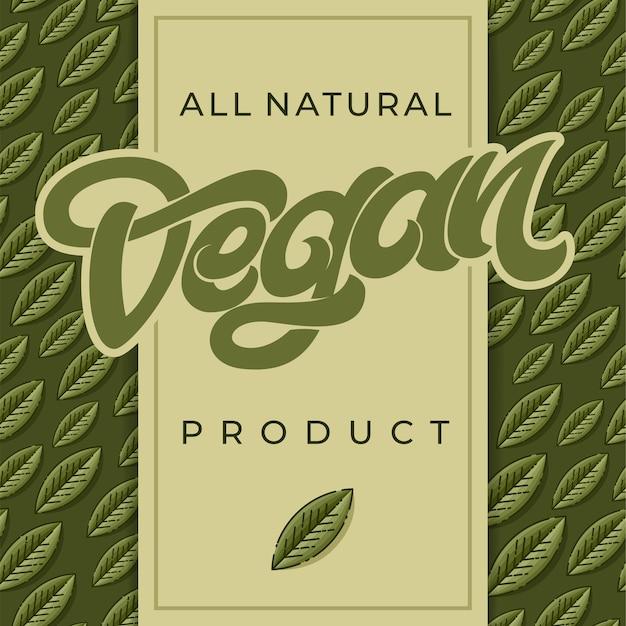 すべてのナチュラルビーガン製品の単語または緑の葉のテキスト。