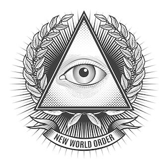 デルタ三角形のすべての目を見る。ピラミッドとフリーメーソンのアイコン、新世界秩序のエンブレム、