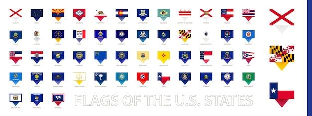 모든 미국 상태 플래그, 핀 플래그 컬렉션. 벡터 플래그 세트입니다. 프리미엄 벡터
