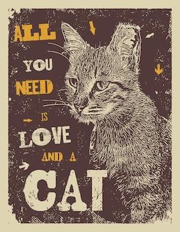Все, что тебе нужно, это любовь и кот