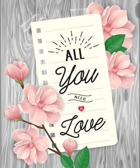 あなただけが必要なのは、サクラとの愛の手紙