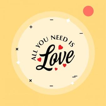 あなただけが必要なのは、黄色のパターンの背景との愛です