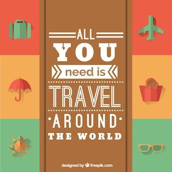 당신이 필요한 모든 세계를 여행하는 것입니다
