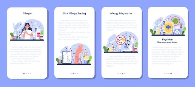 Набор баннеров для мобильного приложения аллерголог