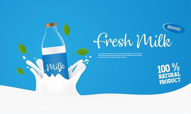 Миндальное молоко объявления