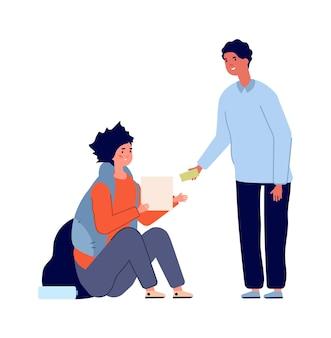 施しの概念。社会的不平等、金持ちの男と貧しい女。ホームレスの人々は、助け、慈善団体、または寄付のベクターイラストを必要としています。金持ちと貧乏人、人々は社会的不平等を特徴づける