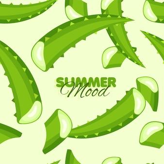 알로에 잎 원활한 패턴 여름