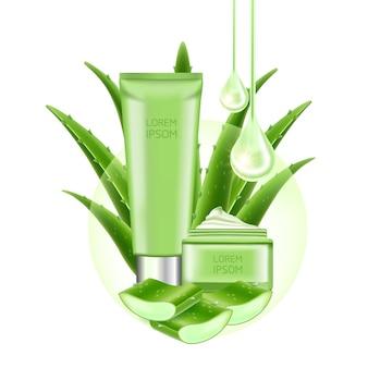 アロエベラコラーゲンと美容液スキンケア化粧品イラスト