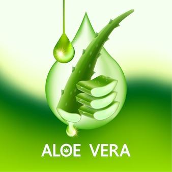 アロエベラコラーゲンとスキンケア化粧品用美容液。