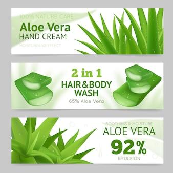 Aloe vera leaves banner