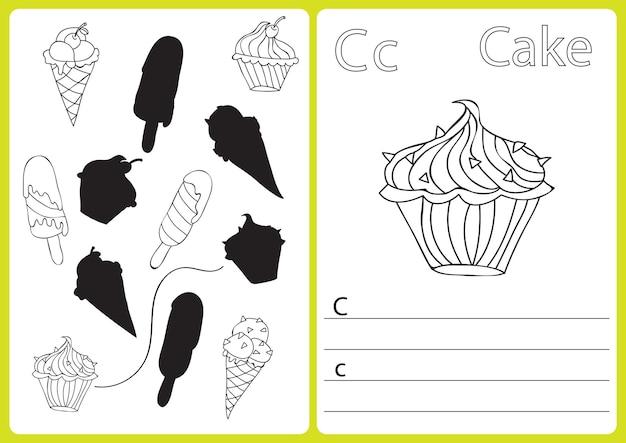 알파벳 az - 퍼즐 워크시트, 아이들을 위한 연습 - 색칠하기 책 - 그림 및 벡터 개요