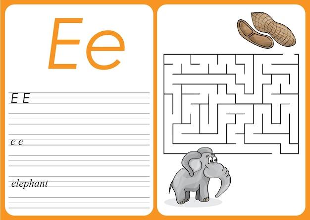 アルファベットaz-パズルワークシート-かわいい象とピーナッツを持つ就学前の子供のためのゲーム