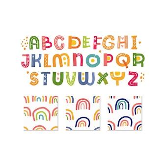 白で隔離のアルファベットとシームレスパターンセット