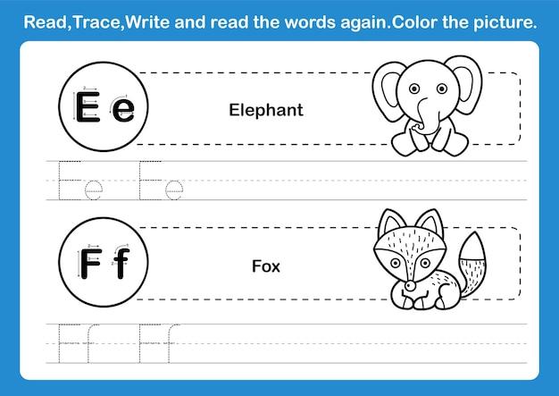 本を着色するための漫画の語彙とアルファベットef演習