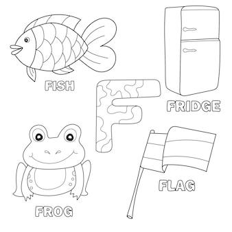 Алфавит f с мультяшным словарем для раскраски иллюстрации, вектор - лягушка, холодильник, флаг, рыба