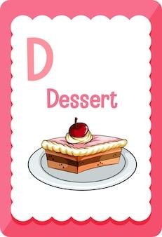 Карточка с алфавитом и буквой d для десерта