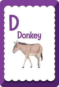 당나귀를위한 문자 d가있는 알파벳 플래시 카드