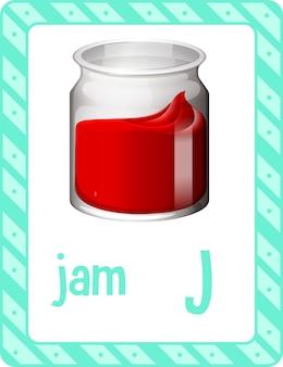 ジャムの文字jのアルファベットのフラッシュカード