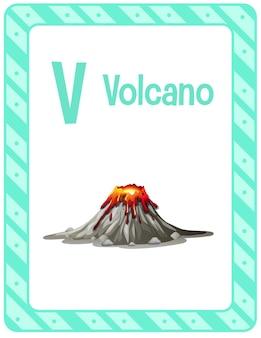 화산에 대한 문자 v가 있는 알파벳 플래시 카드