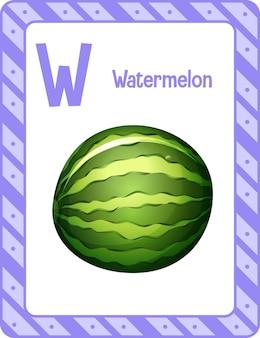 スイカの文字wのアルファベットのフラッシュカード