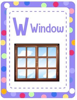 ウィンドウの文字wのアルファベットのフラッシュカード