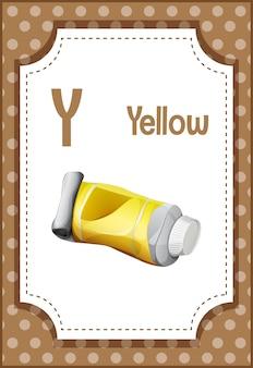 Карточка с алфавитом с буквой y и желтым