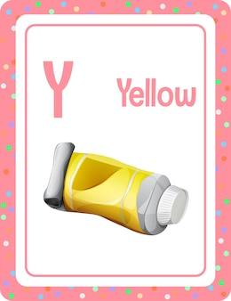 노란색에 대한 문자 y가 있는 알파벳 플래시 카드