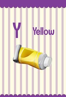 黄色の文字yのアルファベットのフラッシュカード